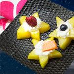 Desserting with starfruit bites